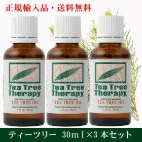 ティーツリーオイル30ml×3本セット 正規輸入品 (teatree ティートリー)TEA TREE THERAPY(ティーツリーセラピー)