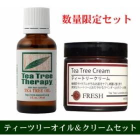 ティートリークリームと精油(ティーツリーオイル30ml)のセット品