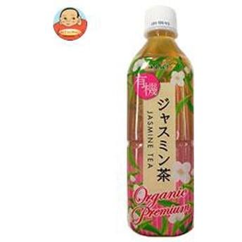 【送料無料】海東ブラザーズ 海東プレミアム 有機ジャスミン茶 500mlペットボトル×24本入