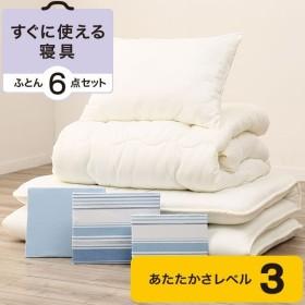 すぐに使える寝具6点セット シングル(ボーダー qN BL/BD S) ニトリ 『玄関先迄納品』
