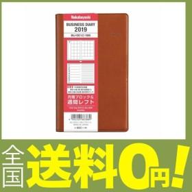 ナカバヤシ ダイアリー 手帳 2019 ビジネスダイアリー レフト ブラウン BU-001C-19S