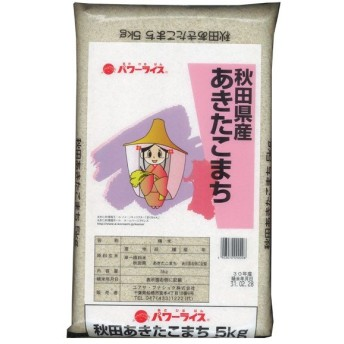 お米 ごはん 精米 秋田県産あきたこまち 5kg パワーライス