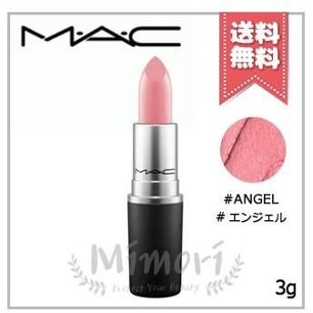【送料無料】MAC マック リップスティック #ANGEL エンジェル 3g
