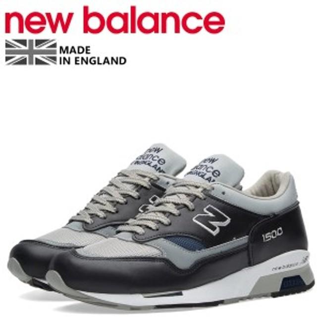 022e5894fd3a0 ニューバランス new balance 1500 スニーカー メンズ Dワイズ MADE IN UK グレー M1500UC