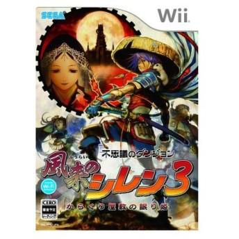 不思議のダンジョン 風来のシレン3 からくり屋敷の眠り姫/Wii