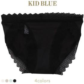 【メール便(3)】 (キッドブルー)KID BLUE 19ベンベルグベア天 スタンダード ショーツ レディース 単品