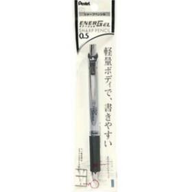 エナージェル シャープペンシルエナージェルブラック XPL75-A