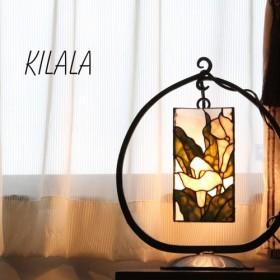 ステンドグラスの卓上ランプ・カラー