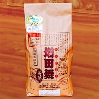 【平成30年産】いすみ産コシヒカリ『増田舞』10kg(5kg×2袋)