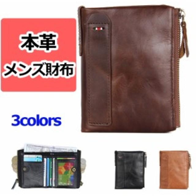 財布 二つ折り 折りたたみ財布 サイフ さいふ メンズ  大容量 コンパクト カード収納 短財布 小銭入れ 写真入れ 折財布 レトロ