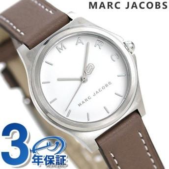 マークジェイコブス 時計 レディース 腕時計 ヘンリー 20mm MJ1643 シルバー×グレージュ 革ベルト MARC JACOBS