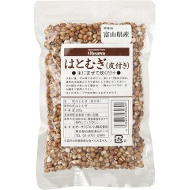 オーサワ はとむぎ (皮付き)(200g)[その他 野菜・果実サプリメント]