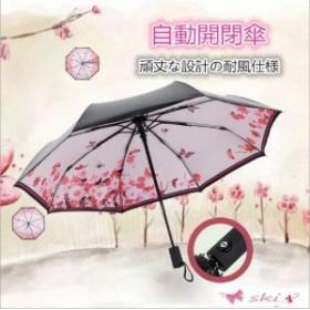 自動傘 晴雨兼用 折りたたみ傘 ビニール レディース ワンタッチ 折りたたみ傘 紫外線予 かさ 傘 桜 自動開閉 UVカット 日傘 花柄 傘 12色