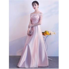 ドレス パーティードレス ワンピース 袖あり ロング丈 お呼ばれドレス 結婚式 二次会 お呼ばれ 20代 30代 40代 フォーマル 1484