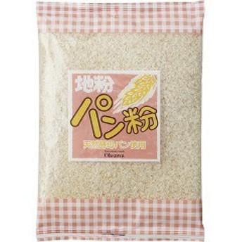 オーサワ 地粉パン粉(150g)[パン粉]