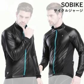 サイクルジャージ 長袖 ジャケット スポーツ サイクリング ロードバイク 自転車 アウトドア SOBIKE