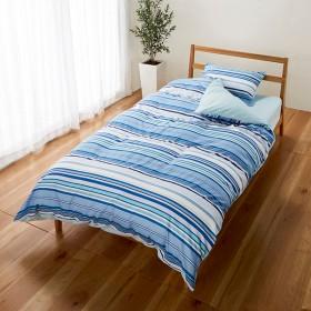 ベッド用カバーリング3点セット ボーダー柄 シングルサイズ