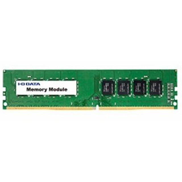 送料無料★I-O DATA 増設メモリ 4GB PC4-2133/DDR4/デスクトップ用/288pin/無期限保証/DZ2133-4G