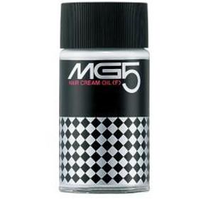 資生堂 エムジー5 ヘアクリームオイル(F) MG5ヘアクリ-ムオイル(F)[MG5ヘアクリムオイルF]【返品種別A】