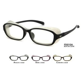 花粉症 メガネ FD010 防塵 保護 予防 花粉対策 伊達 眼鏡 ゴーグル 紫外線 UVカット