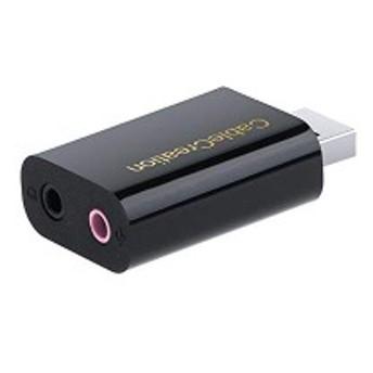 USB 3.5mmオーディオアダプタ 3.5mmヘッドセット及びマイクロフォンジャックを搭載した外部USBステレオサウンドカード Windows、...