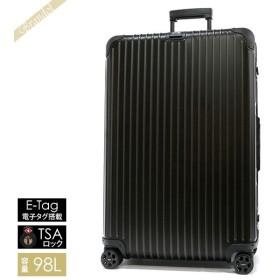 リモワ RIMOWA メンズ・レディース スーツケース TOPAS STEALTH トパーズ ステルス TSAロック E-Tag 縦型 98L ブラック 924.77.01.5 BLACK [在庫品]