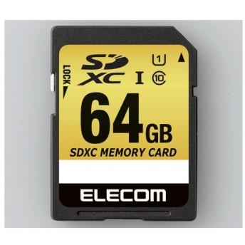 SDカード SDXC 64GB ELECOM エレコム MF-CASD064GU11A CLASS10 UHS-I ドラレコ対応