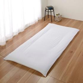 敷ふとんカバー 無地 シングルサイズ(200cm丈用)