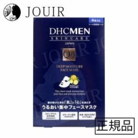 【土日祝も営業/最大600円OFF】DHC MEN ディープモイスチュア フェースマスク 4枚入