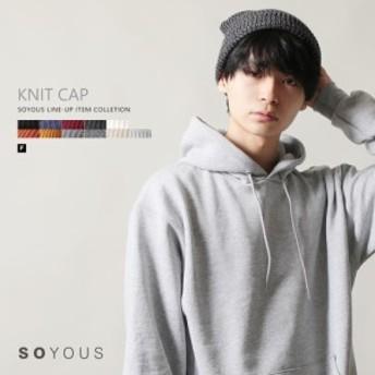 アクリル ニット キャップ 秋 冬 帽子 メンズ ファッション
