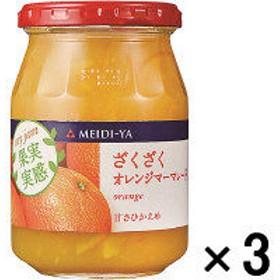 明治屋 果実実感 ざくざくオレンジマーマレード 340g 3個