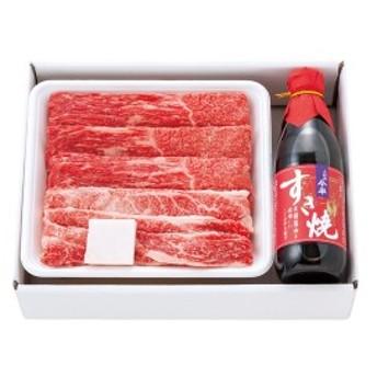 松阪牛すき焼き肉&今半割下セット (MBSW40-100MA)