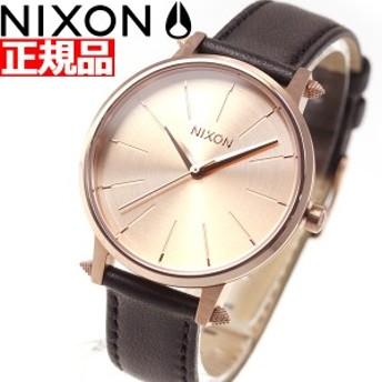 ニクソン NIXON ケンジントン レザー KENSINGTON LEATHER 腕時計 レディース ローズゴールド/アーティファクト NA1083147-00
