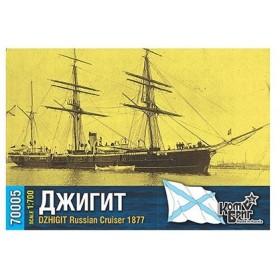 1/700 露・二等巡洋艦ジギート・Eパーツ付・1877[コンブリック]《在庫切れ》