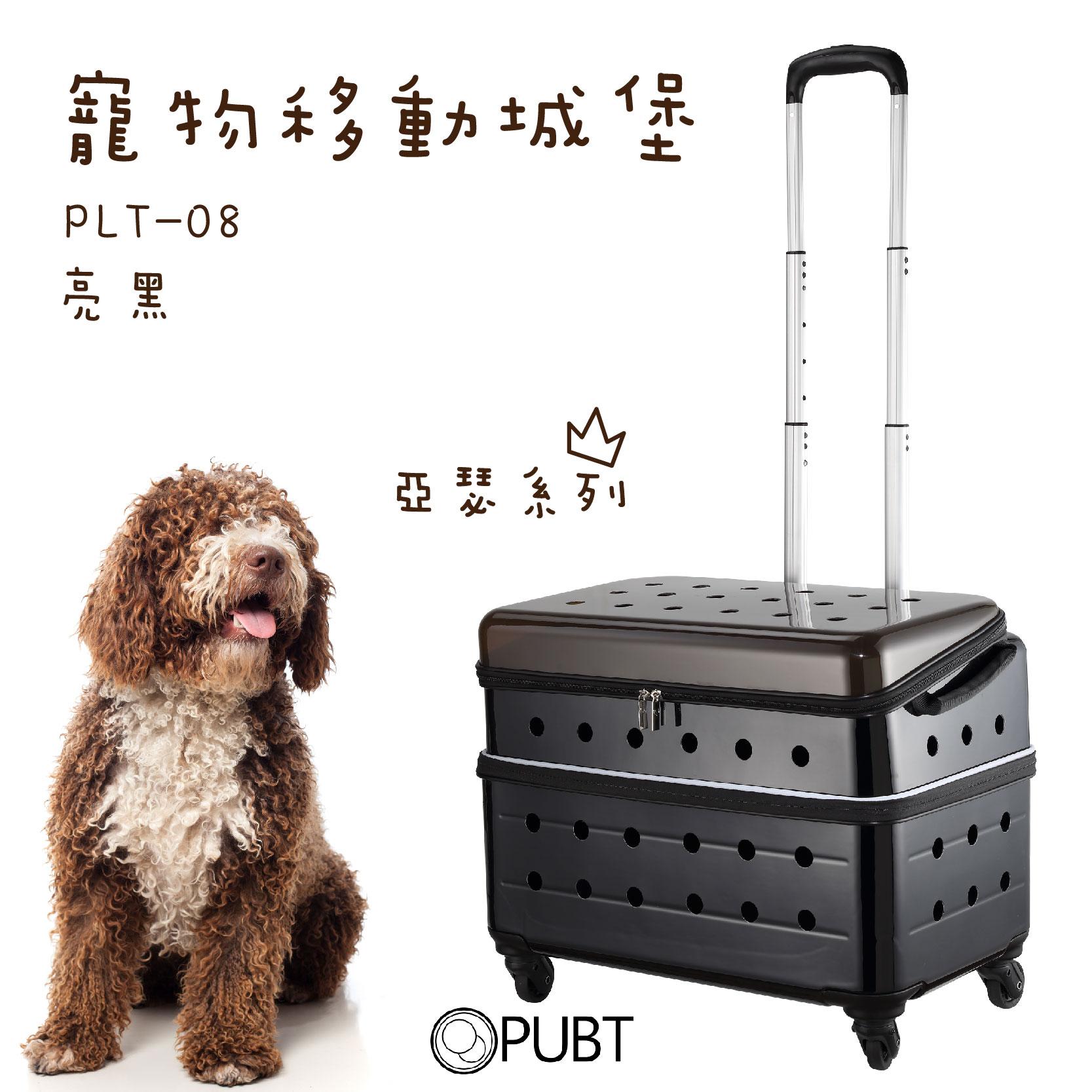 亞瑟系列│PUBT PLT-08 寵物推車 亮黑 寵物外出包 寵物拉桿包 寵物 適用12kg以下犬貓