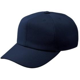 アシックス(asics) 野球 プラクティスキャップ ネイビー BAC013 50 野球用品 キャップ 帽子 アクセサリー