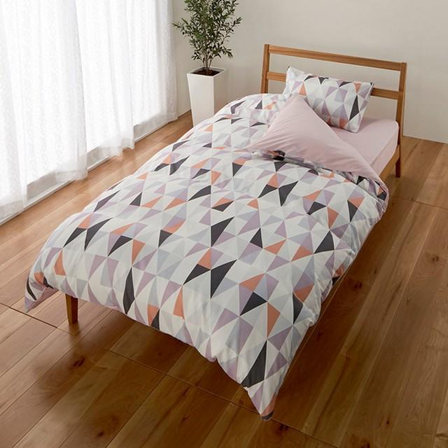 ベッド用カバーリング3点セット トライアングル柄 シングルサイズ