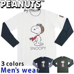 ★メール便送料無料★ スヌーピー プリント 長袖 Tシャツ メンズ 重ね着風 PEANUTS S1283-317TAA