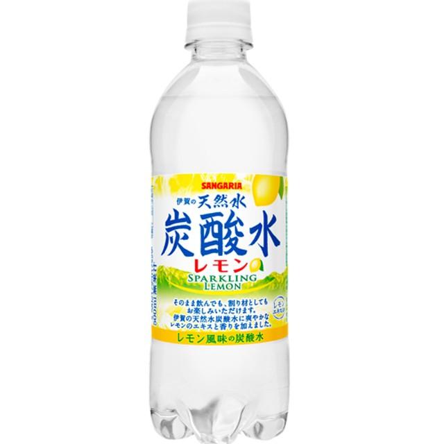 伊賀の天然水炭酸水 レモン (500mL24本)