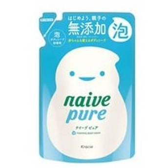 クラシエ/ナイーブピュア 泡ボディソープ 詰替用 450ml