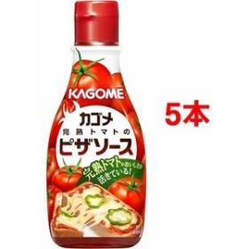 カゴメ 完熟トマトのピザソース(160g5コセット)[ソース]