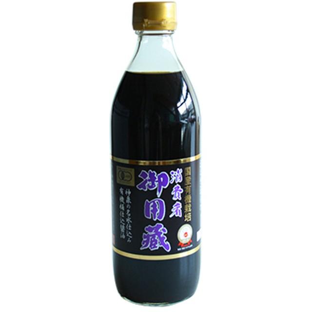 国産有機JAS 消費者御用蔵 生醤油 (500mL)