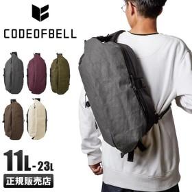 【今夜23:59〆最大22倍+α】コードオブベル ボディバッグ メンズ / CODE OF BELL X-PAK PRO クロスパック プロ ブランド
