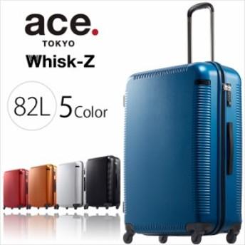 ace. TOKYO エース トーキョーWhisk-Z スーツケース 82L 04025