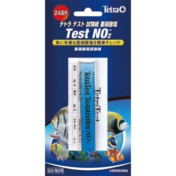 テトラ テスト試験紙亜硝酸塩 T-638 (24回分)