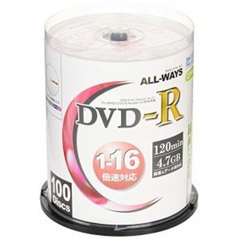 DVD-R 4.7GB 1-16倍速対応 CPRM対応100枚 デジタル放送録画対応・スピンドルケース入り・インクジェットプリンタでのワイド印刷 ...
