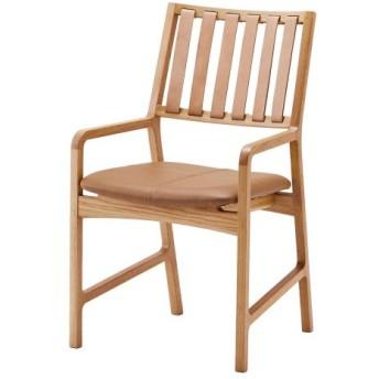 椅子 ダイニングチェア おしゃれ ベルメゾン オーク材本革背もたれのアームチェア(BARRETTE)