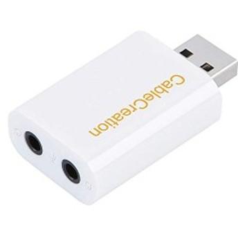 USBオーディオ変換アダプタ 外付けサウンドカード 23.5mmマイクとヘッドホン対応 ホワイト 送料無料
