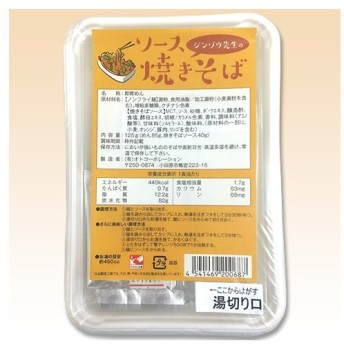 ジンゾウ先生のソース焼きそば 125g 低たんぱく麺 オトコーポレーション