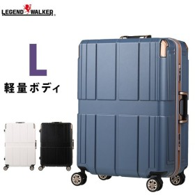 2dca2cf31d スーツケース バッグ キャリーバック キャリーケース フレームタイプ 旅行かばん ダブルキャスター トランクキャリー L